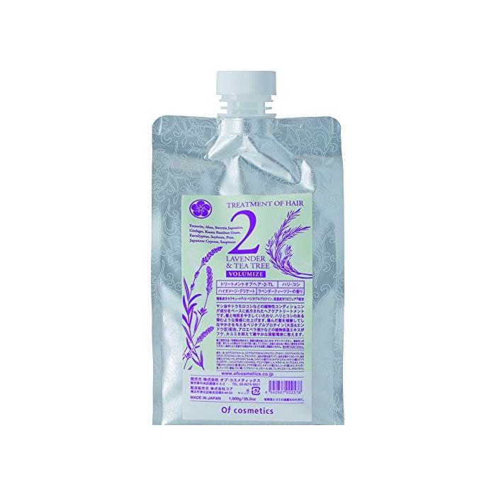 オブ・コスメティックス トリートメントオブヘア・2-TL エコサイズ (ラベンダーティーツリーの香り) 1000g