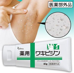 ビューナ 薬用ワキビジン 80g