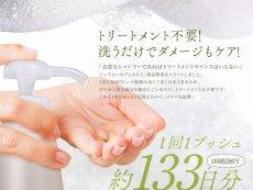 画像4: 【サンプル】PPTコラーゲン&シルクシャンプー 脂性肌&普通肌用(ふんわり) 20ml (4)