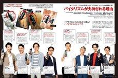 画像2: バイタリズム(VITALISM) スカルプケア コンディショナー for MEN (男性用) 350ml [リニューアル版] (2)