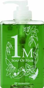 画像1: 【早いもの勝ち特別提供】ソープ オブヘア・1-M スタンダードサイズ(ペパーミントの香り)265ml (1)