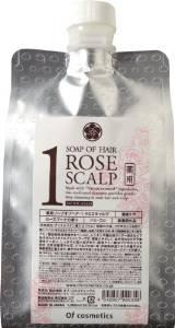 画像1: 薬用ソープオブヘア・1-ROスキャルプ エコサイズ (ローズブーケの香り)1000ml (1)
