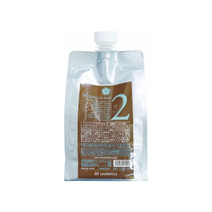 画像1: オブ・コスメティックス トリートメントオブヘア・2 エコサイズ(白樺の香り)1,000g (1)