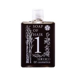 画像1: ソープオブへア・1 (白樺の香り) 60ml (1)