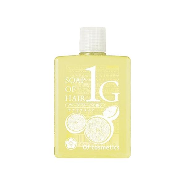 画像1: ソープオブヘア・1-G  (グレープフルーツの香り) 60ml (1)