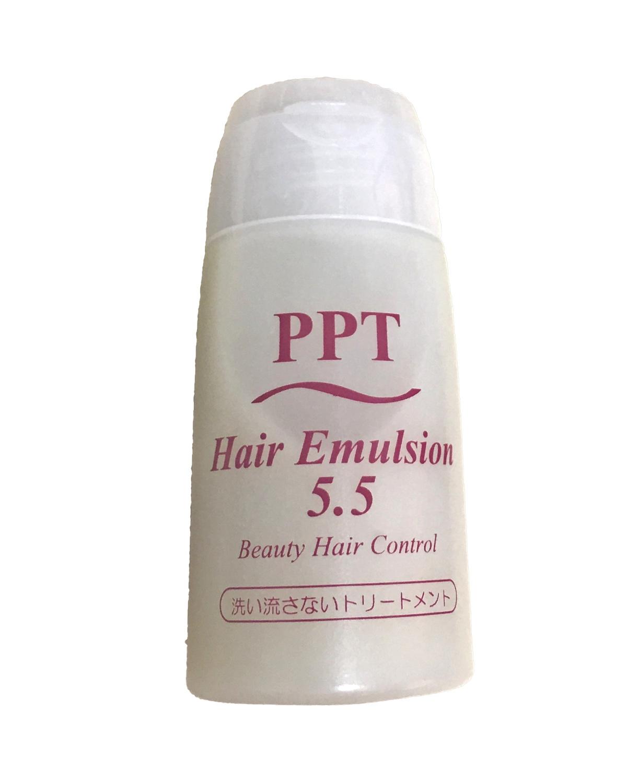画像1: 【サンプル】洗い流さない美容乳液 PPTヘアエマルジョン5.5 20g (1)