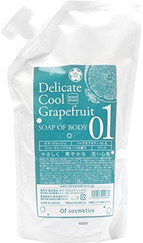 画像1: ソープオブボディ・01-G リフィルサイズ 700ml ミント・グレープフルーツの香り700ml (1)