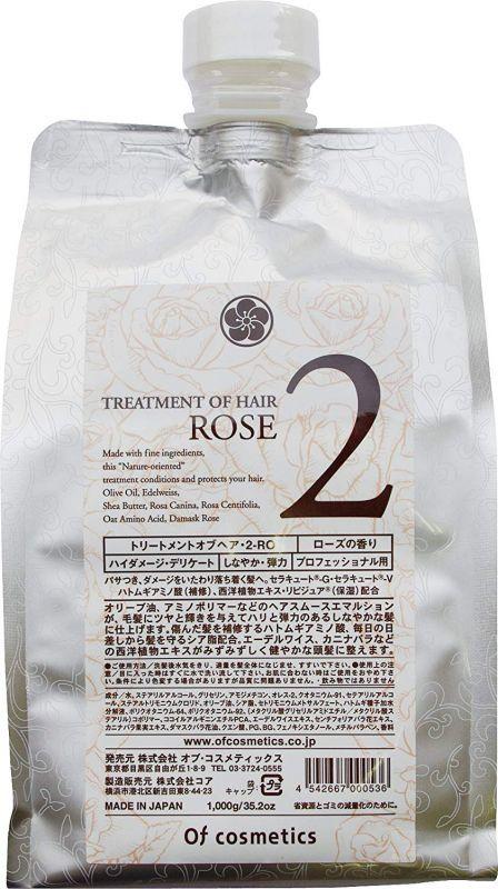 画像1: トリートメントオブへア・2-RO エコサイズ(ローズの香り) 1,000g (1)